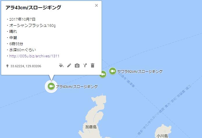 加唐島の北西沖3キロ付近