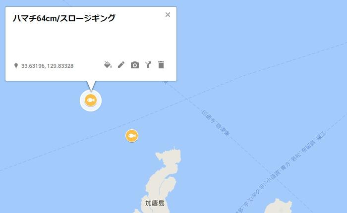 佐賀県・呼子・加唐島の北西沖4キロ