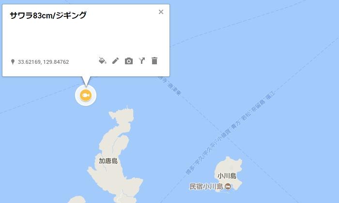 加唐島の北西沖1キロ付近