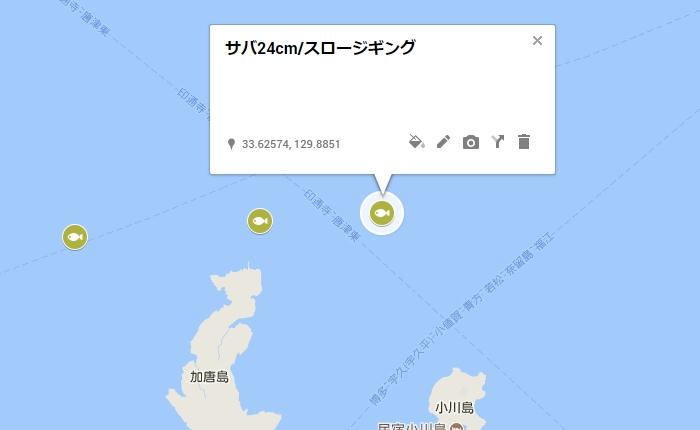 加唐島の東北東沖2キロ付近