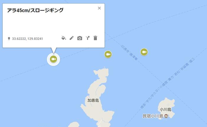 加唐島の西北西沖2.2キロ付近
