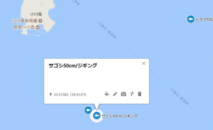小川島の南南東沖2.5キロ付近