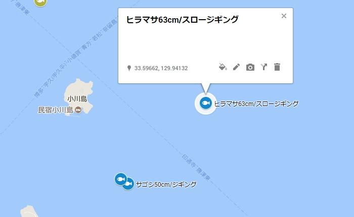 小川島の東沖3.5キロ付近