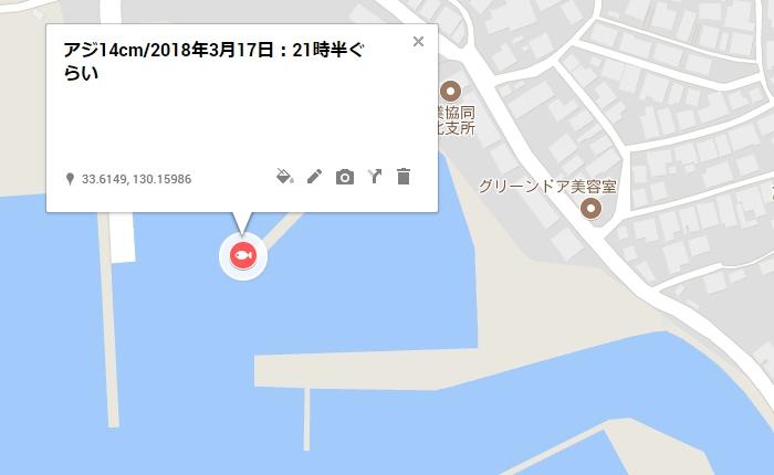 アジ14cm/糸島の野北漁港、船泊りの給油場所付近