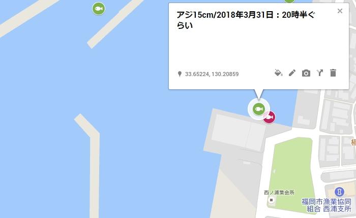 アジ15cm/糸島の西の浦漁港、製氷工場付近